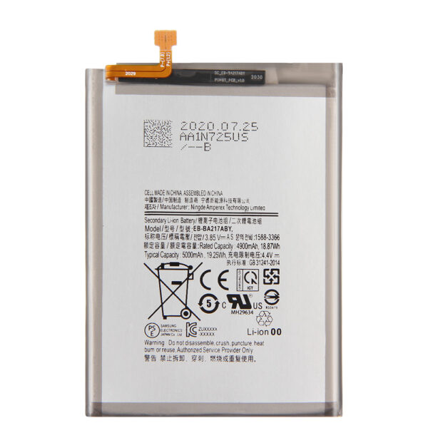 BATTERY A21S